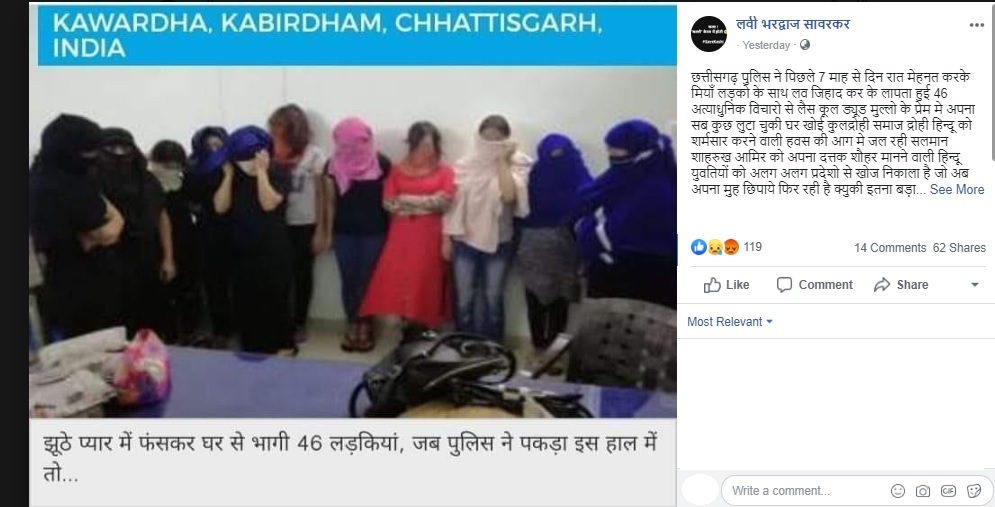 FACT CHECK: Were these women victims of 'love jihad' and