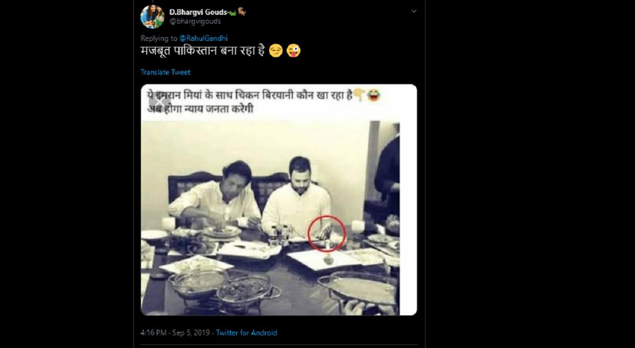 Rahul Gandhi Fake Tweet
