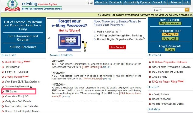 ITR Status Online: Here's how to check income tax return