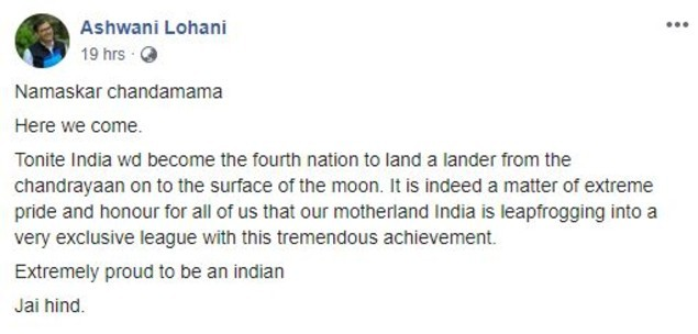 Air India's midair Chandrayaan announcement has to wait for