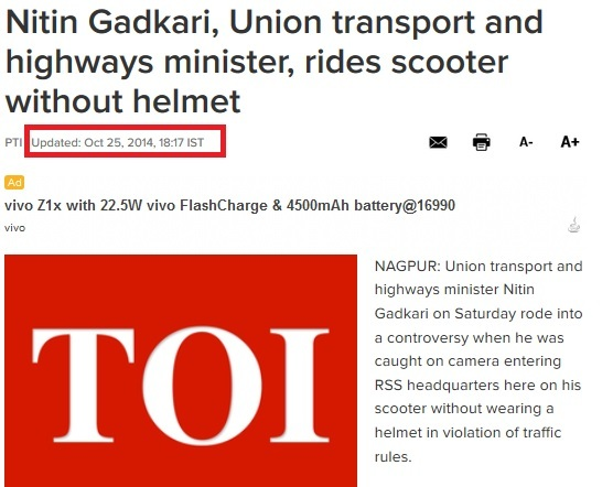 toi report from 2014