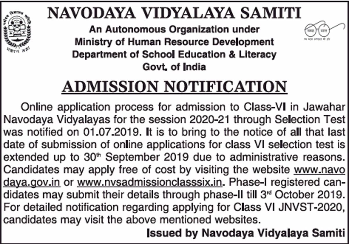 Navodaya VIdyalaya Class VI admission JNVST-2020