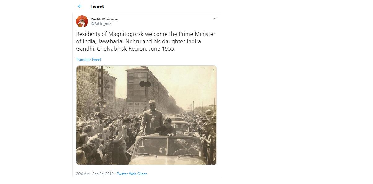 Russian Tweet