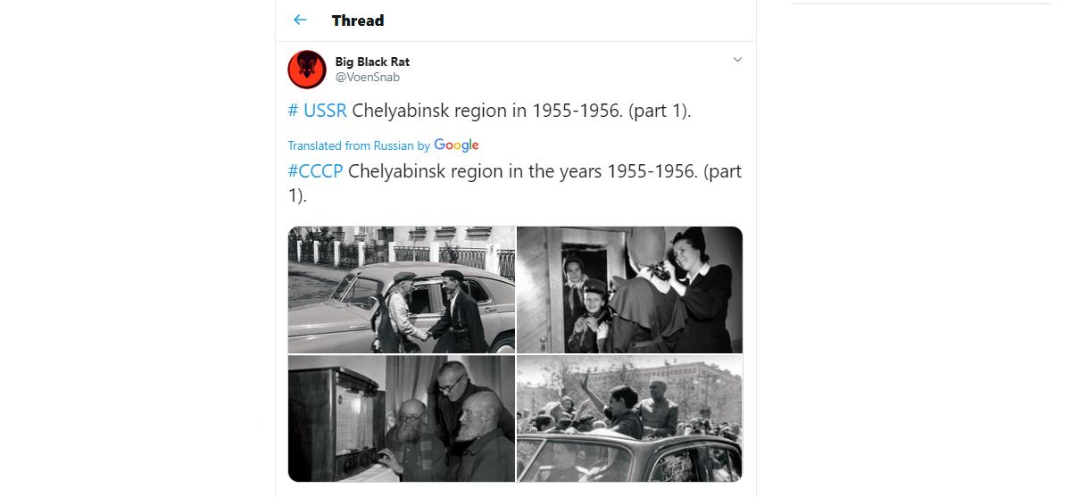 Russian Tweet 2