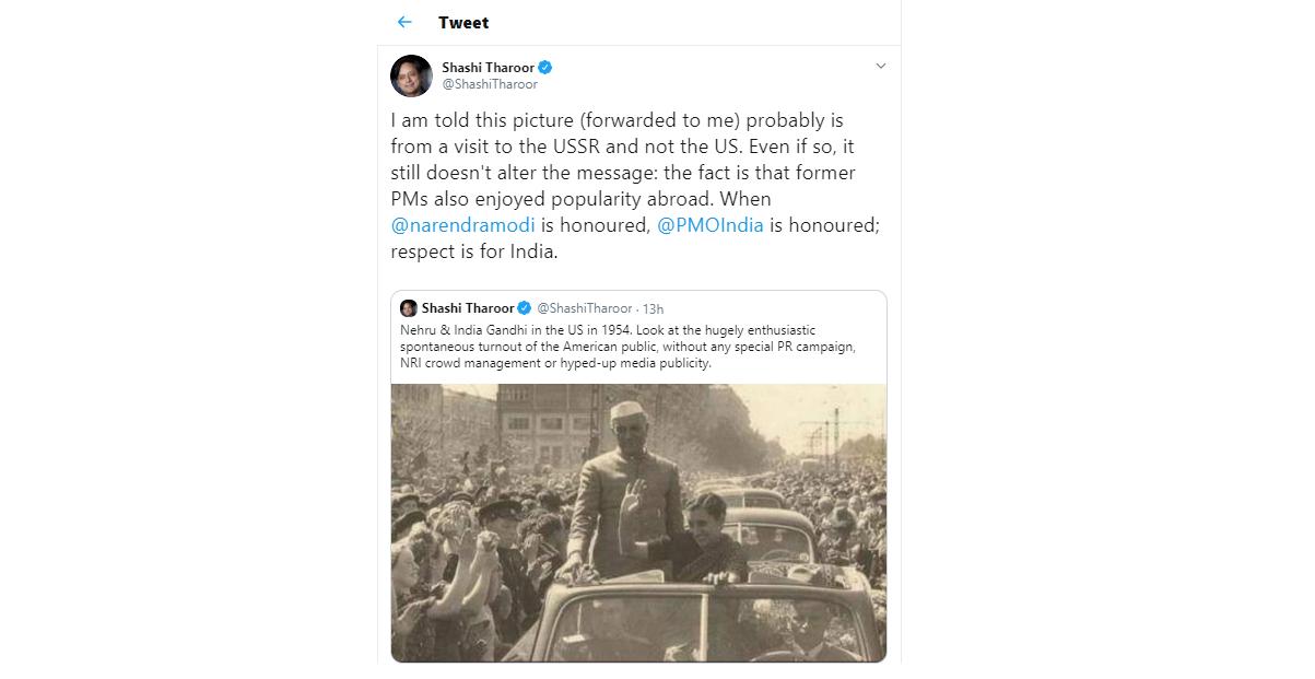 Shashi Tharoor New Tweet