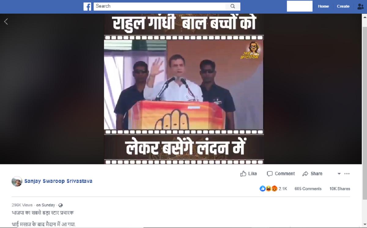 Rahul Gandhi Facebook Post