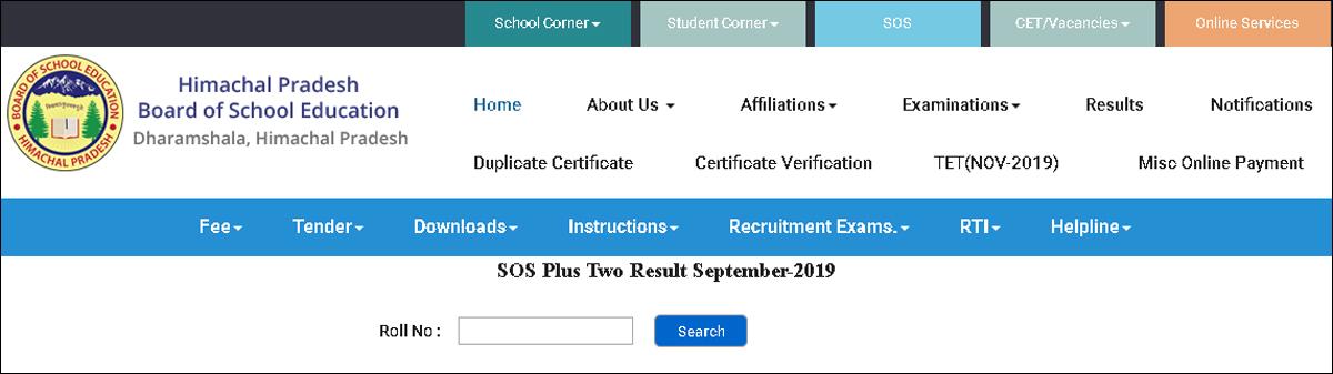 HPSOS Class 12th September Result 2019
