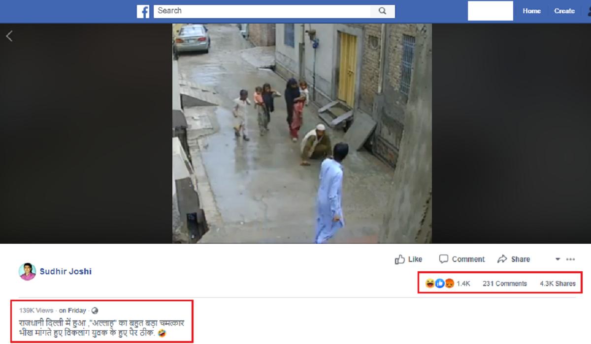 Facebook Post 1