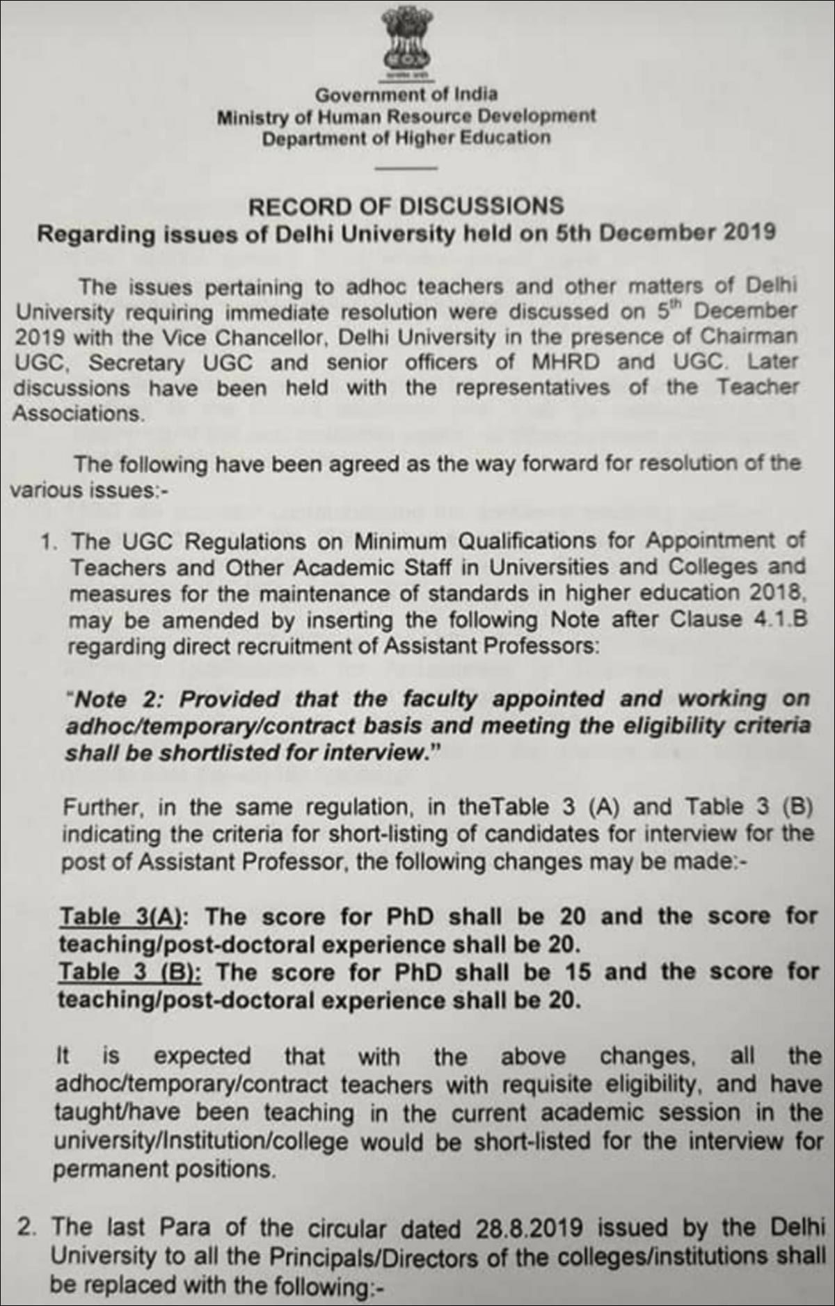 MHRD releases circular in favour of ad-hoc teachers
