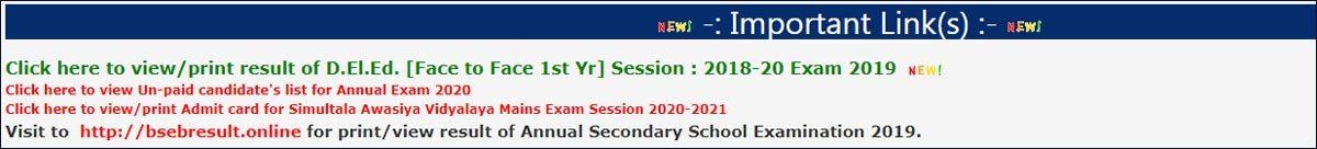 Bihar E.El.Ed Result 2019