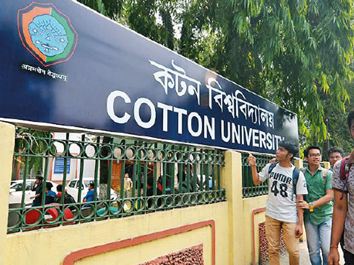 Cotton University students seek Assam governor help to retain HS ...
