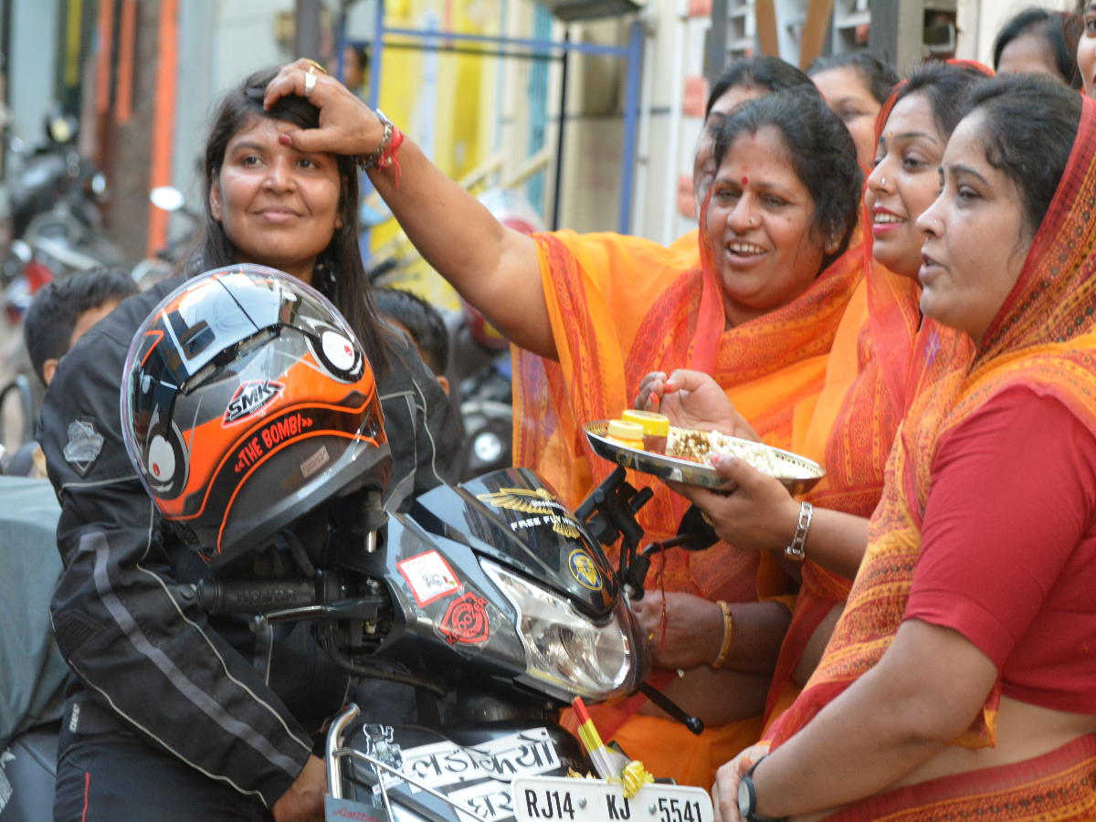 Neetu Chopra