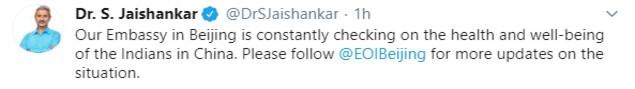 S Jaishankar (2)