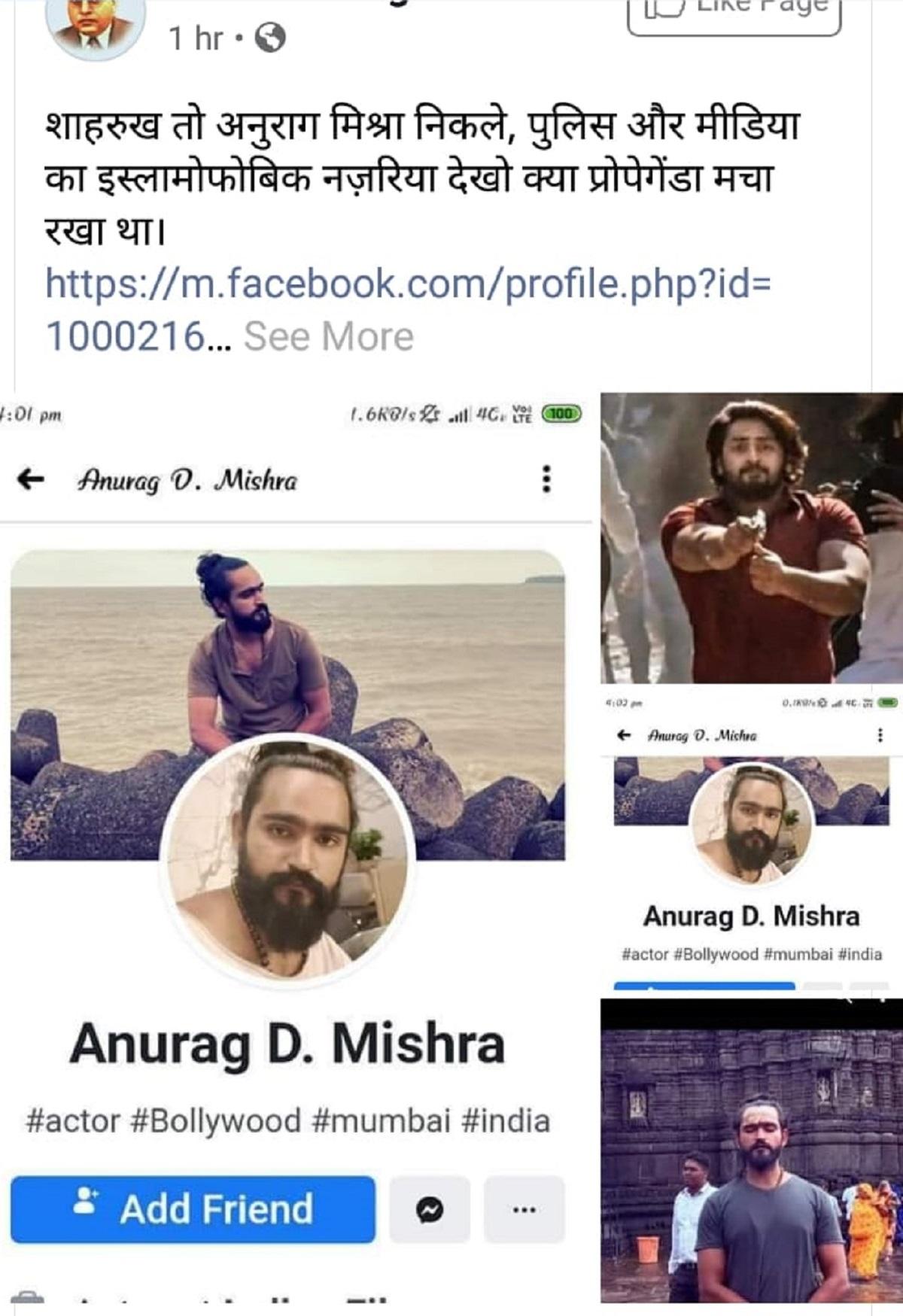 Facebook post 1.