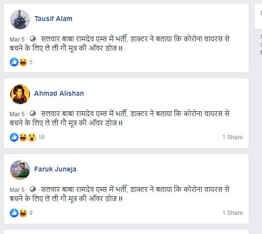 Facebook post.