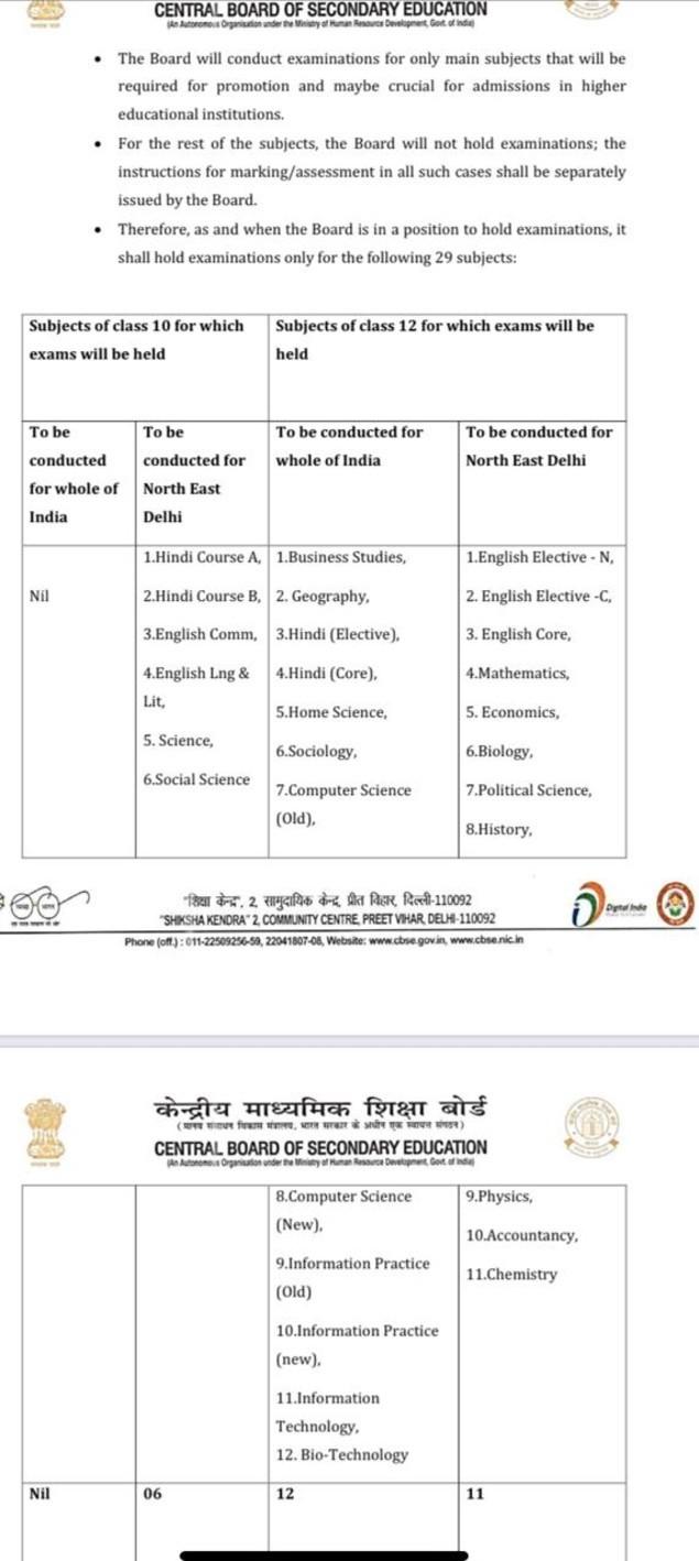 CBSE exam info