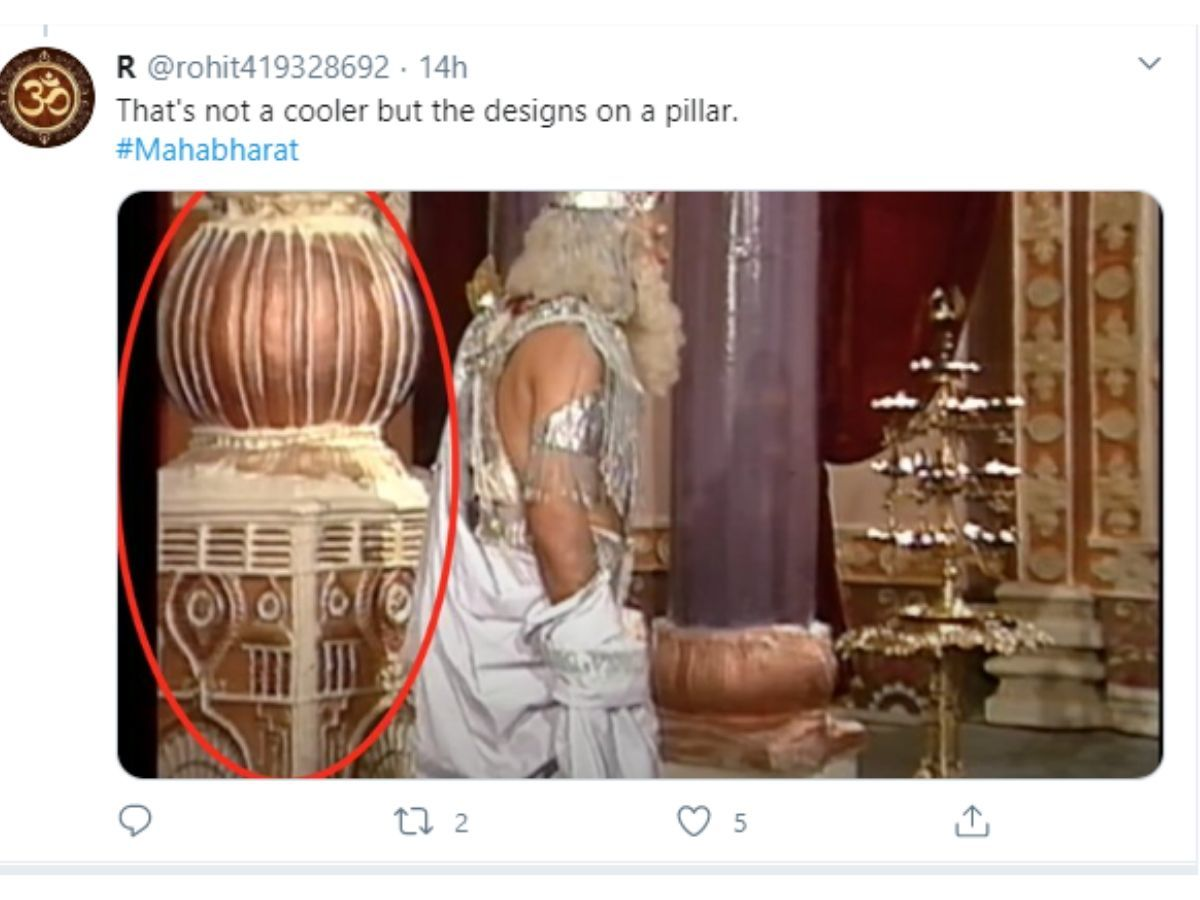 Cooler Nahi Pillar Social Media Has A Laugh With Cooler Photo Behind Mahabharat S Bhishma Fans Say It S A Pillar