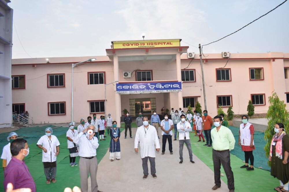 COVID 19 Hospital Kendrapara Campus - Copy