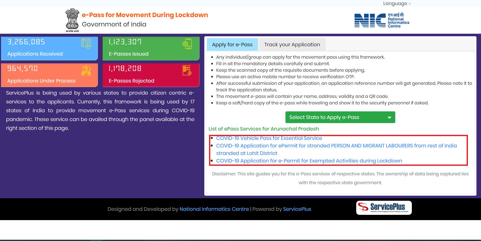 E Pass Website How To Apply E Pass Using Government S New E Pass Website Gadgets Now