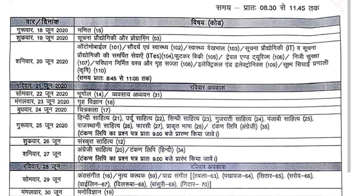 Rajasthan Board Class 12 timetable