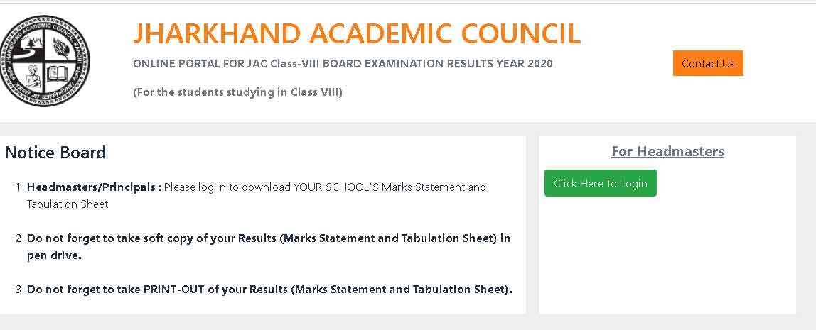 Jharkhand Class 8th result declared