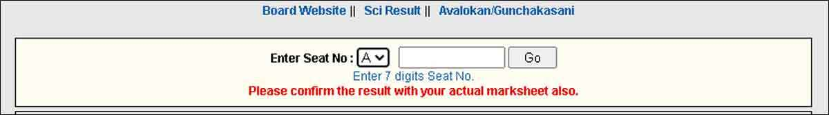 GSEB Class 10th result announced
