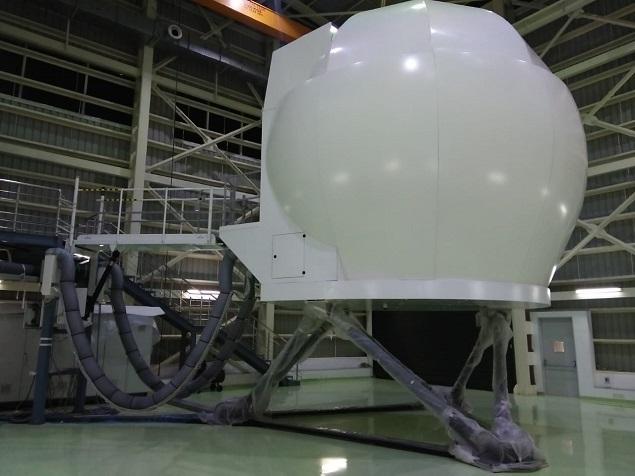 simulator exterior