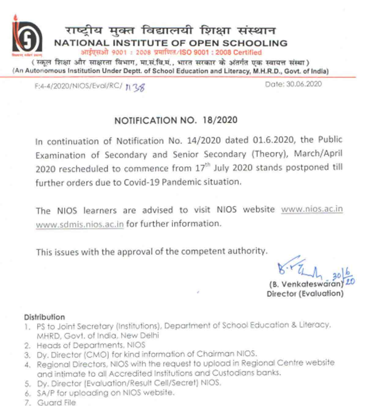 NIOS exam postponed