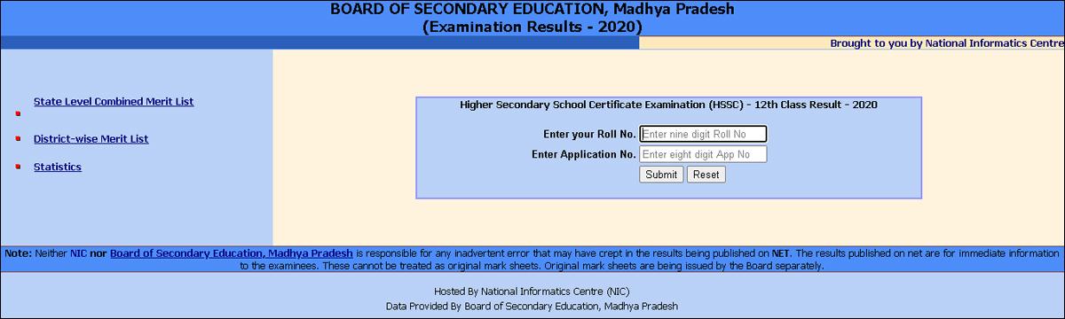 MP Board Class 12 result declared