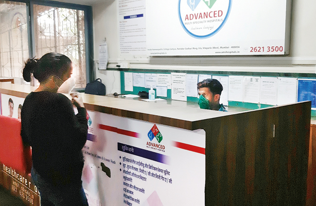 Advanced Multi Speciality Hospital