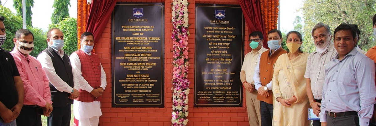 Foundation stone of IIM-Sirmaur laid
