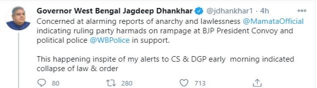 Jagdeep Tweet