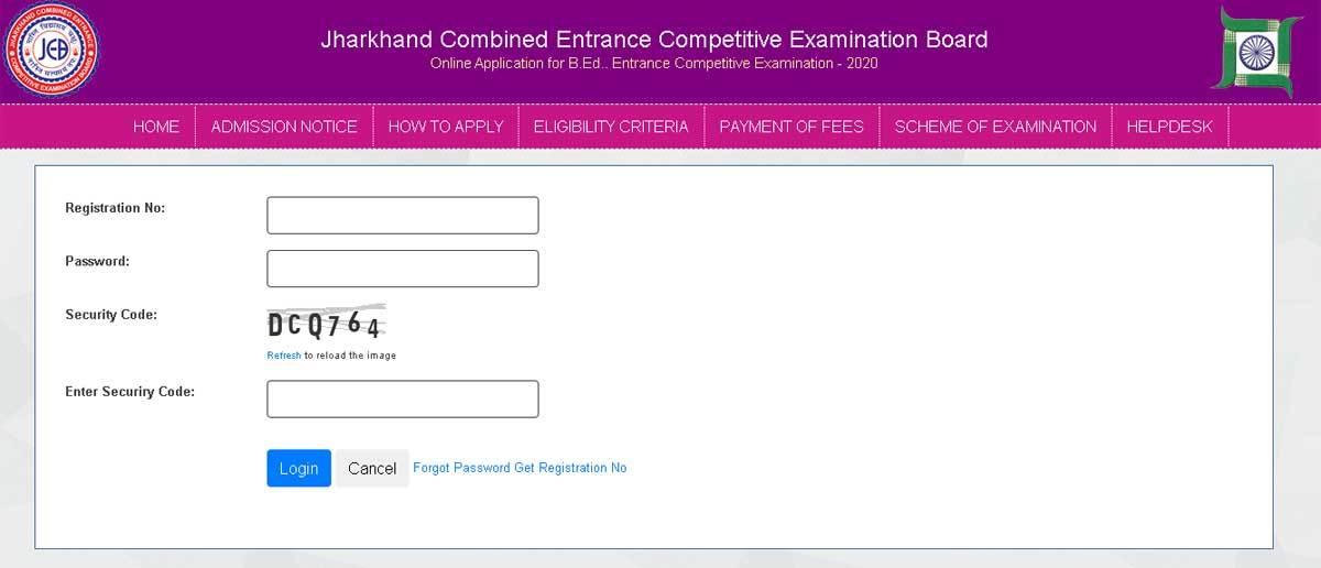 Jharkhand JCECEB B.Ed. Merit List