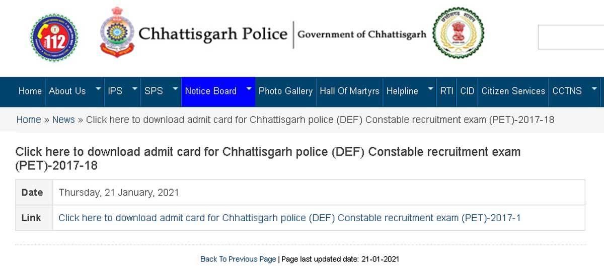 Chhattisgarh Police Constable DEF PET Admit Card