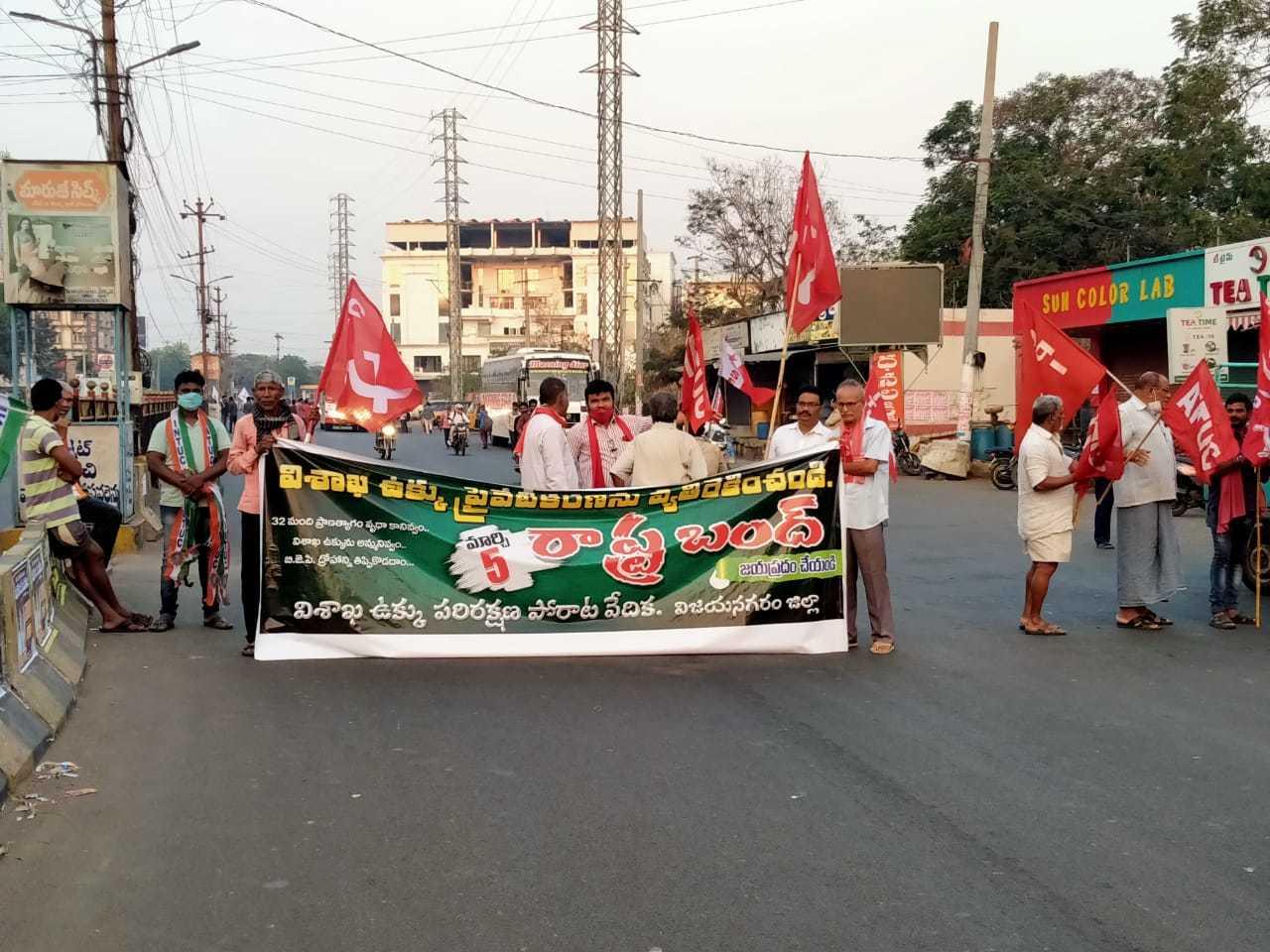 Andhra bandh