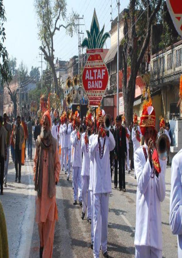 Altaf Band...