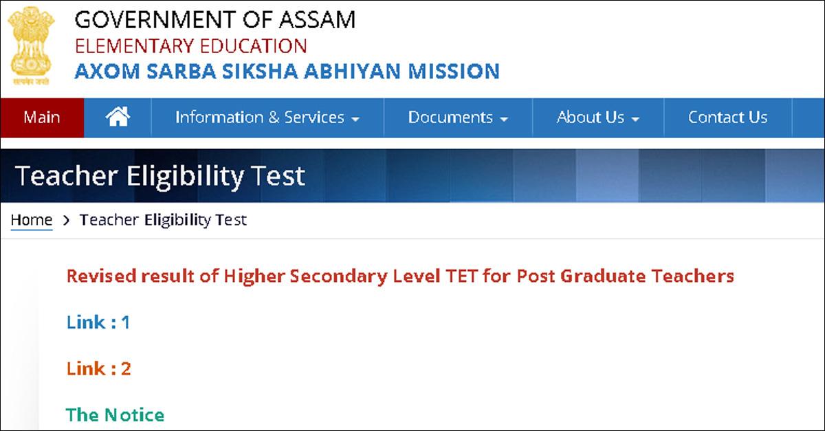 Assam HS TET result 2021 announced