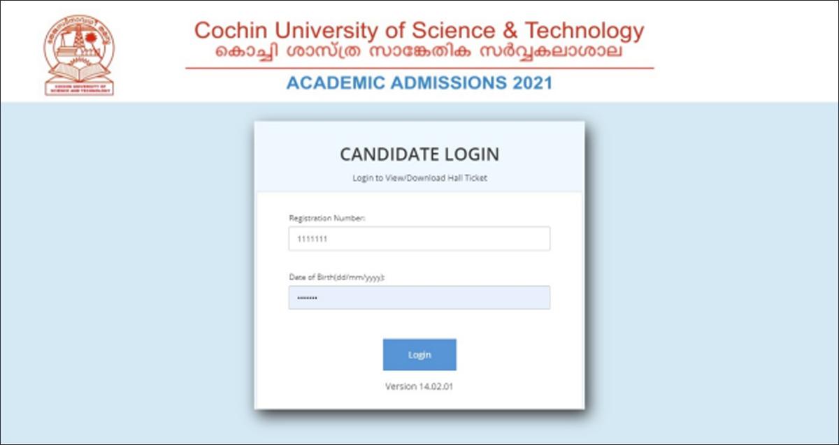 CUST CAT 2021 Admit Card