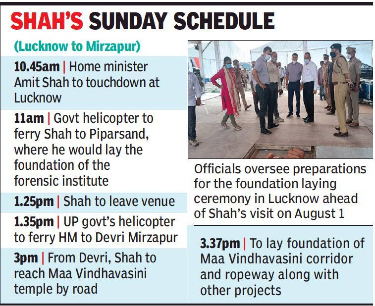 sunday schedule shah