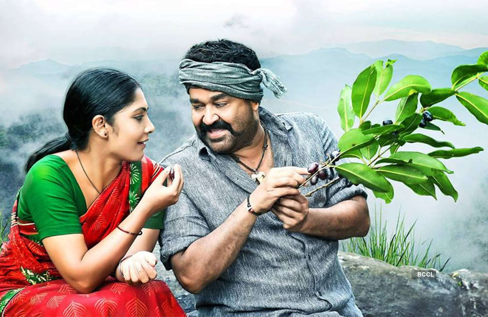Pulimurugan Movie: Showtimes, Review, Songs, Trailer, Posters, News & Videos   eTimes