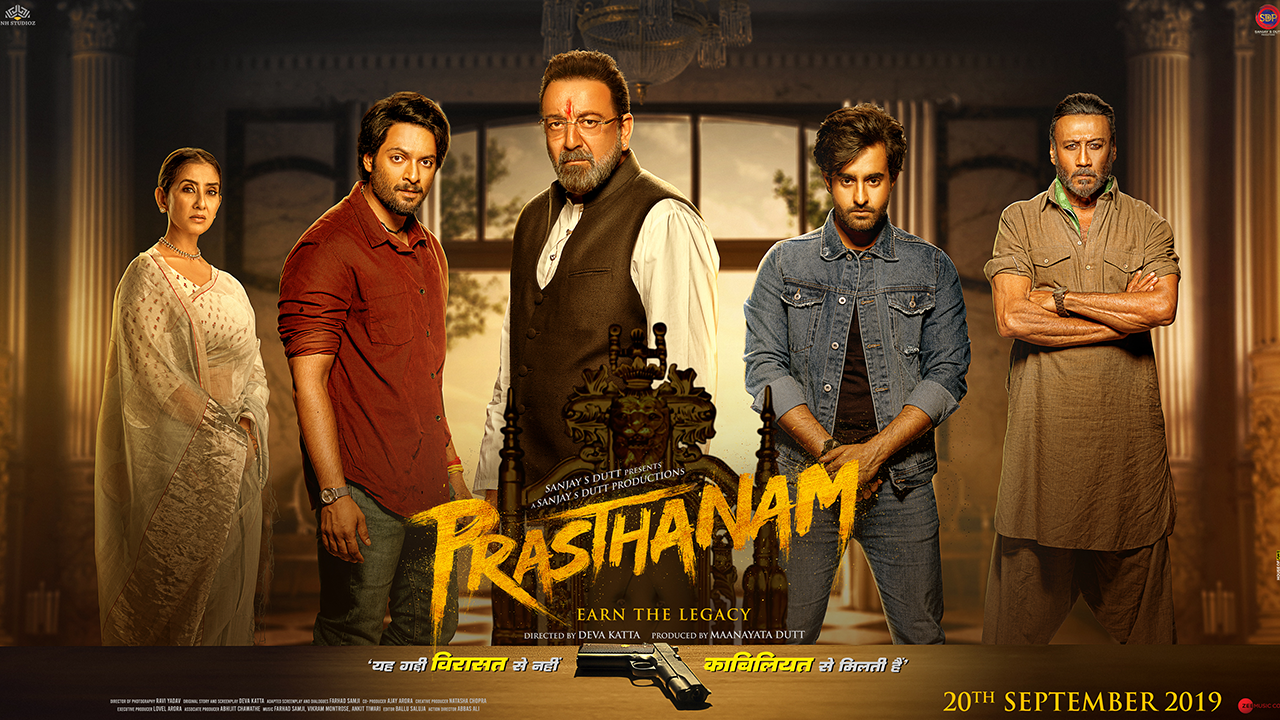 Prassthanam Movie: Showtimes, Review, Songs, Trailer, Posters, News & Videos    eTimes