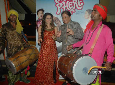 Music launch: 'Tere Mere Phere'