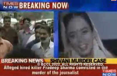 Former IPS RK Sharma acquitted
