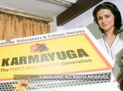 Gul launches 'Karmayuga'
