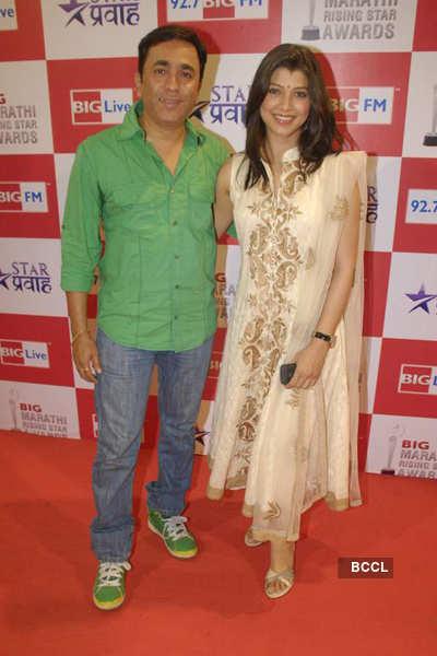 Big Marathi Rising Star Awards