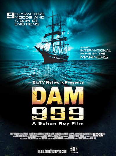 'DAM 999'