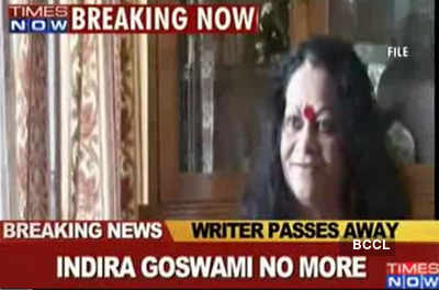 Assamese litterateur Indira Goswami dies