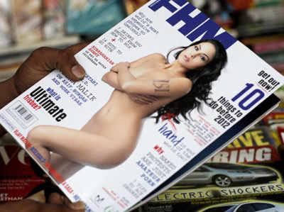 Is this morphed too, Veena Malik?