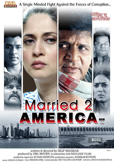 'Married 2 America'