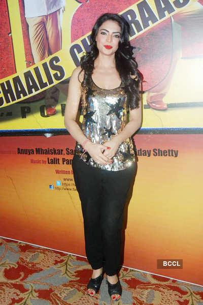 Music launch: 'Chaalis Chauraasi'